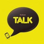 kakaotalk-app