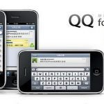 QQ International iOS and Android Apps