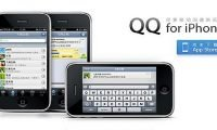 tencent-qq-iphone