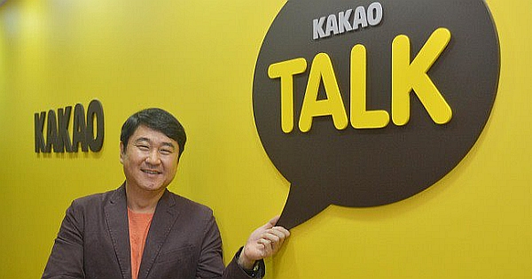 Big problem with obscene content at KakaoTalk Messenger